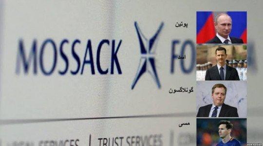 Panama Papers បង្ហាញមនុស្ស២៥នាក់ពីកម្ពុជាពាក់ព័ន្ធនឹងការទុកលុយក្រៅប្រទេស